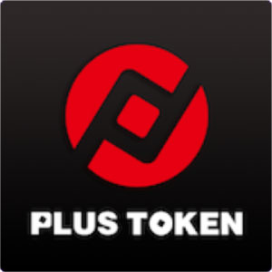 plus token(プラストークン)のロゴ